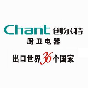 创尔特Chant热水器招商加盟