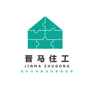 晋马抗震房屋招商加盟