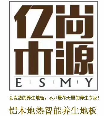 ESMY  铝木地热养生地板招商加盟