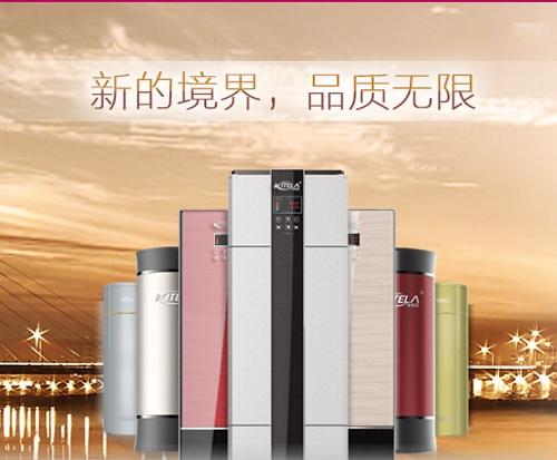 米特拉空气能热水器怎么加盟_米特拉空气能热水器加盟条件