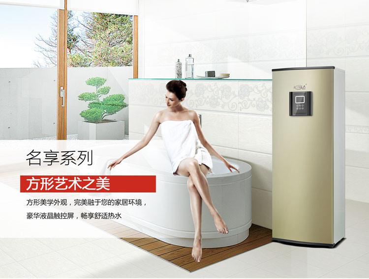 加盟米特拉空气能热水器怎么样_米特拉空气能热水器加盟好不好