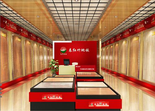 春红竹地板加盟店如何选址_春红竹地板加盟店十个选址技巧