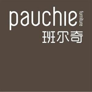 班尔奇Pauchie官网
